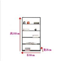 北欧靠墙铁艺隔板置物架转角书架客厅卧室多层落地隔断架家用货架