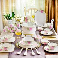 景德镇陶瓷碗盘子碟子套装优品骨瓷餐具套装碗家用金边餐具礼品碗