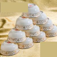 10只装景德镇骨瓷欧式家用吃饭陶瓷碗米饭碗碟餐具套装10个组合 r2x
