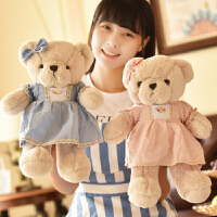 超萌小号泰迪熊熊毛绒玩具小熊公仔女生抱抱熊玩偶床上洋娃娃可爱