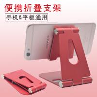 【支持礼品卡】多功能 铝合金属手机支架 桌面ipad平板简约便携懒人手机座充电折叠 iphoneX 7plus桌面支架