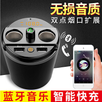 车载MP3蓝牙播放器多功能接收器汽车用无损音乐u盘式点烟器充电器