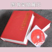 正版现货 实用供热空调设计手册(第二版)(上下册) 陆耀庆 暖通考试 红宝书 附光盘 精装 暖通考试学习手册 供暖供热