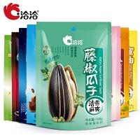 【满减】洽洽蓝袋恰恰焦糖山核桃味葵花籽零食休闲炒货108g