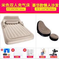 单人懒人靠背充气床自动折叠便携午休气垫床双人家用床垫加厚户外