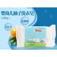 U-ZA婴幼儿柚子洗衣皂 180g