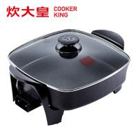 红兔子(HONGTUZI) 烧烤电煎锅 韩式电烧烤炉电热锅 电火锅 无油烟电锅K30锅
