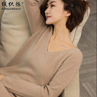 秋冬新款中长款v领羊绒衫女毛衣修身显瘦长袖打底包臀连衣裙