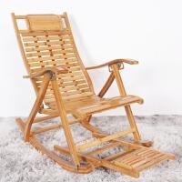 夏天躺椅折叠椅瑶瑶椅家用老人午休竹椅子阳台凉椅午睡靠背椅 皮带摇椅 送加厚坐垫