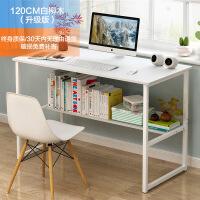 台式电脑桌家用简约现代写字桌办公桌单人笔记本小型书桌书柜组合