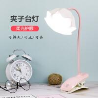 【满减优惠】学生学习led护眼小台灯可充电宿舍USB夹子台灯卧室床头阅读小夜灯