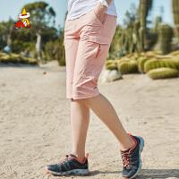 稻草人户外 夏季女款速干短裤多袋快干裤登山徒步五分裤运动短裤