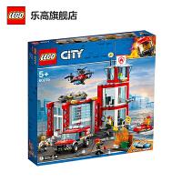 LEGO乐高积木 城市组City系列 60215 城市消防局 玩具礼物