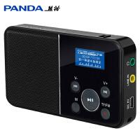 PANDA/熊猫 DS116老年收音机老人录音机随身听插卡音箱便携式老年人播放器充电听戏机迷你音响音乐播放机数码