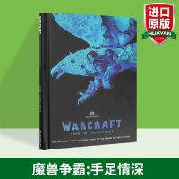 英文版漫画小说 魔兽争霸 手足情深 英文原版 Warcraft Bonds of Brotherhood 魔兽世界电影