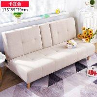 沙发小户型简易可折叠卧室单人双人小沙发床布艺沙发出租房沙发