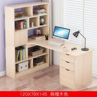 台式电脑桌家用书柜书桌一体书架组合简写字桌