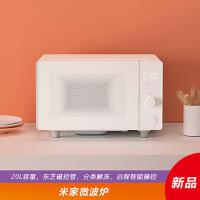 XiaoMi/米家微波炉家用小型智能多功能平板米家微波炉全自动全新正品自用