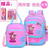 小学生书包女孩四3-6年级女生可爱公主防水双肩女童韩版背包5 两件套 粉色 A款 3-6年级