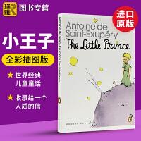 小王子英文版小说 The Little Prince 英文原版书 小说插画版 少儿英语学习读物 正版进口书 可搭怦然心