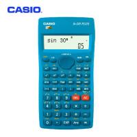 科学函数计算机卡西欧FX-220 PLUS 初中小学生计算器科学函数计算机考试用