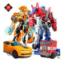 变形玩具金刚5 儿童热销益智玩具大黄蜂擎天侠恐龙汽车机器人新
