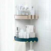 居家家浴室多功能三角置物架卫生间免打孔收纳架厕所壁挂毛巾挂架
