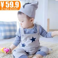 宝宝春秋装套装男0-1-2岁半幼儿夏季衣服婴儿背带裤三件套韩版潮