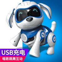 儿童电动狗狗玩具会唱歌走路 仿真会叫充电智能机器狗 男孩电子狗