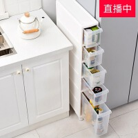 14CM夹缝收纳柜冰箱架窄缝厨房塑料抽屉式储物柜厕所卫生间置物架