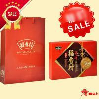 苏稻-喜福礼京八件糕点礼盒 360g