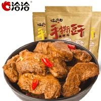 洽洽手撕豆干260g*3袋香辣味甜辣味烧烤味 恰恰豆腐干小吃