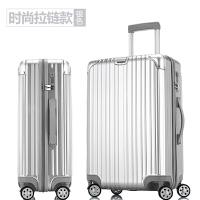 铝框行李箱拉杆箱万向轮旅行箱包20韩版男女24登机皮箱子28寸学生 银色 时尚拉链款