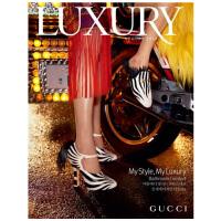 杂志订阅 Luxury 时尚奢侈品杂志 期刊杂志 韩国原版 年订12期