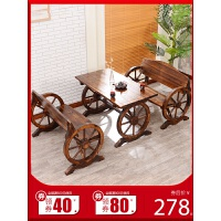 户外休闲实木桌椅阳台酒吧碳化木车轮桌椅庭院室外桌椅套件组合