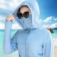 【限量疯抢 手慢无】2018防晒衣女中长款防紫外线夏季新款韩版宽松外套薄款长袖沙滩服