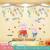 卡通墙贴画女孩卧室墙上贴纸宝宝儿童房墙面装饰幼儿园墙壁纸自粘 特大