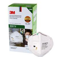 3M 9001V口罩 KN90折叠式防颗粒物 25只/盒 独立包装