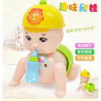 婴儿儿童会爬行唱歌跳舞娃娃音乐电动玩具0-3岁男女孩6-8-12个月