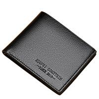 男士钱包短款拉链横款零钱包韩版软皮夹青年学生男式长款钱夹 029黑色