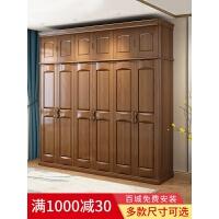 实木衣柜子新中式橡木大衣橱卧室3/4/5/6门组装储物柜原木质家具