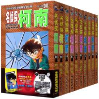正版 名侦探柯南 漫画书套装81-90册 81-82-83-84-85-86-87-88-89-90集 青山刚昌著日本