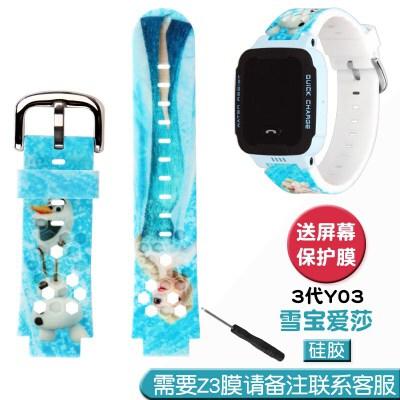 电话手衣表带 外壳儿童电话智能手表手表带 y01y02y03保护连衣裙夏天。 三代Y03/Z3 雪宝爱莎