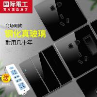 国际电工黑色钢化玻璃镜面开关插座面板多孔家用86型usb五孔带led