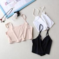 白色防吊带小背心短款抹胸少女夏季冰丝打底内衣美背无痕裹胸