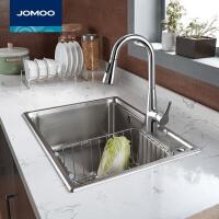 【限时直降】九牧(JOMOO) 厨房304不锈钢龙头洗菜盆洗碗池06156
