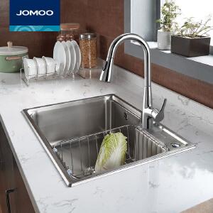 【每满100减50元】九牧(JOMOO) 厨房304不锈钢龙头洗菜盆洗碗池06156
