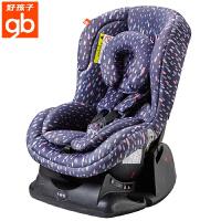 【当当自营】【支持礼品卡】好孩子汽车儿童安全座椅0-4岁宝宝新生儿安全坐椅汽车用 CS300绿色雨滴N310