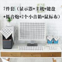 32寸显示器遮光罩 电脑防尘罩保护套液晶显示器盖布现代简约台式电脑罩24 27寸32寸