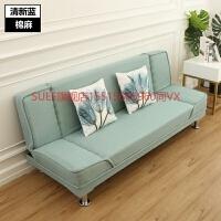 木质沙发床夏可变床折叠小户型椅子坐卧两用简易单双人位多功能 清新蓝 (棉麻)掌柜